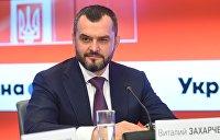Виталий Захарченко: «Зеленский сегодня — это Янукович вчера»
