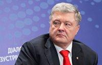 Порошенко игнорирует ГБР: сойдут ли с рук экс-президенту его преступления?
