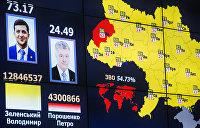 Рекордный результат и экзотический президент: Интересные факты о выборах-2019