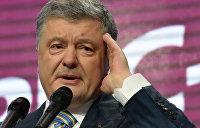 Подо Львовом Порошенко закидали дымовыми шашками
