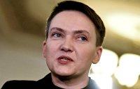 «Ещё позавидует Януковичу»: Савченко предрекла Зеленскому незавидное будущее