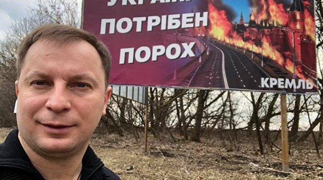 Брат скандального нардепа анонсировал отставку с поста губернатора Тернопольщины