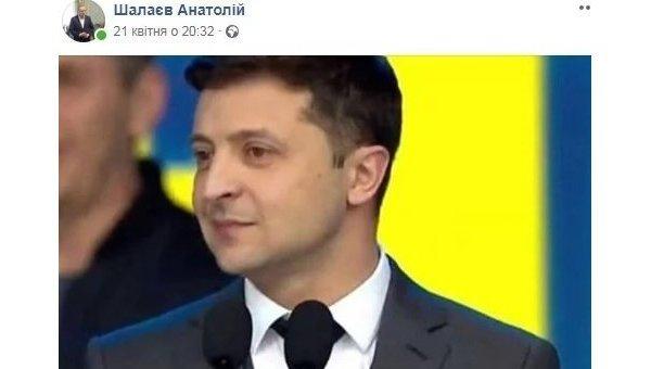 Во Львове педагог отказался учить ребенка из-за политических разногласий с его отцом