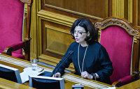 Инициаторы измены. Депутаты украинского парламента готовят Зеленскому конституционный переворот