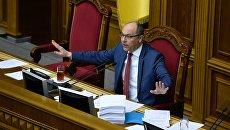 Стало известно, когда Рада рассмотрит проекты постановлений об отмене языкового закона