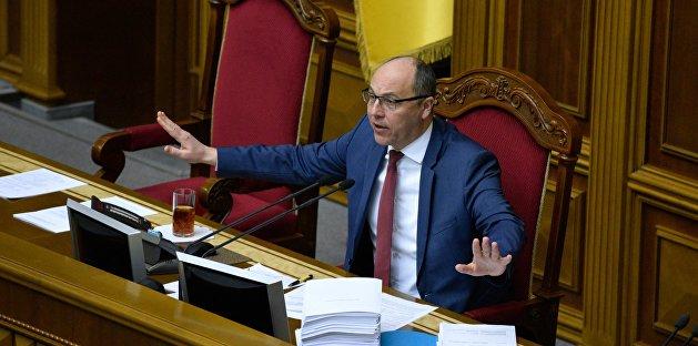 Парубий подписал скандальный языковой закон и отправил его Порошенко