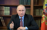 Путин ответил Зеленскому по поводу Донбасса упрощением порядка получения гражданства для жителей ДНР и ЛНР