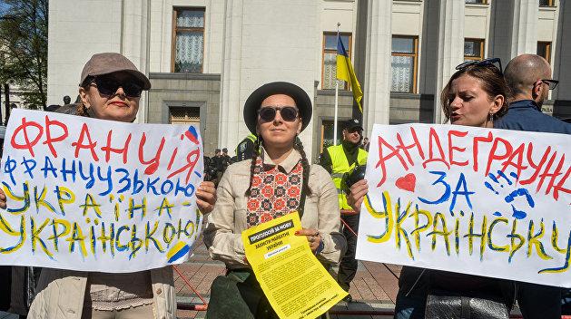 ИноСМИ: Без русского языка Украину в мире не услышат