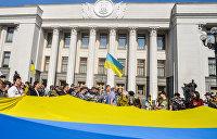 Президент и парламент: кто главнее на Украине?