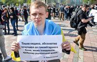 «Крым с Донбассом точно не вернутся – Куликов о языковом законе