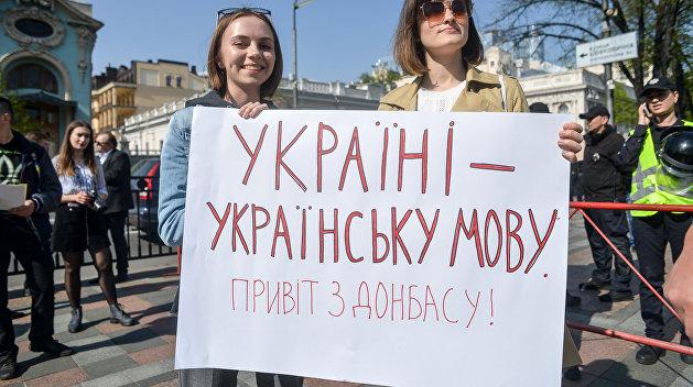 Брюссель изучит содержание закона о тотальной украинизации