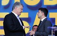 Украинское досье: Верховная Рада не рада, или Почему Порошенко сменили на Зеленского