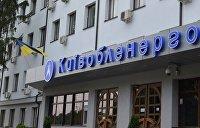 Под шум о языке Ахметов укрепил монополию. Главное в экономике Украины с 20 по 26 апреля