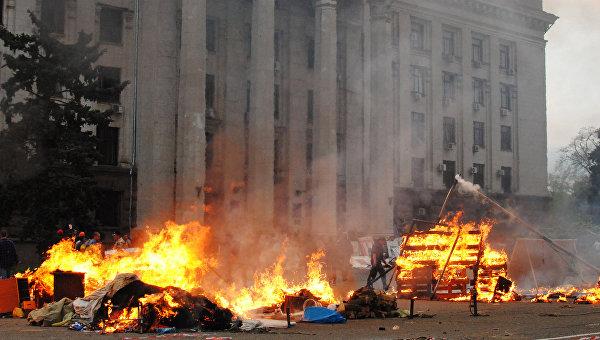 События в Одессе 2 мая 2014 года. ФОТОЛЕНТА