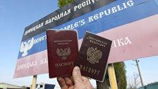 «Это слишком громко сказано». Донецкий эксперт о фактической интеграции республик в состав РФ