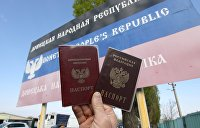 Прощание с Украиной. Что ждёт Донбасс при президенте Зеленском