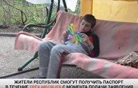 Паспорт РФ поможет ребенку из Донбасса, пострадавшему от теракта — видео