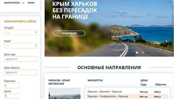 Объединяющий полуостров: Крым продолжает привлекать и россиян, и украинцев