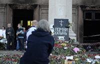 Одесса, 2 мая: преступление и наказание