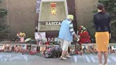 В Севастополе почтили память погибших в Доме профсоюзов в Одессе