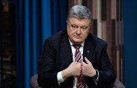 Как Порошенко украл и вывез с Украины восемь миллиардов долларов