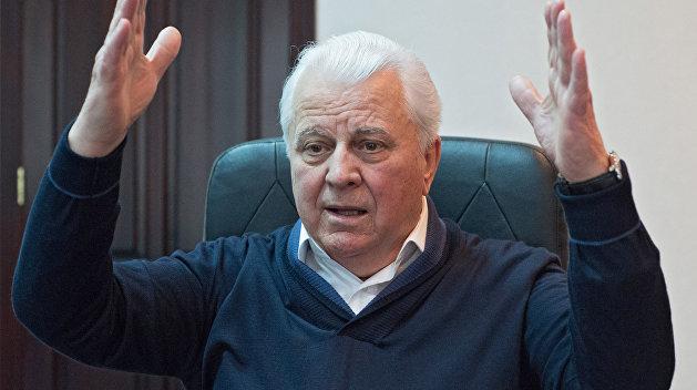 Неработающий орган: Кравчук вышел из состава Конституционной комиссии