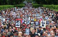 Праздник и да, и нет: киевляне неофициально все-таки отметили 9 мая как День Победы