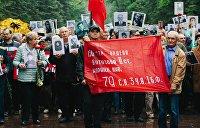 Победители против неонацистов. Как прошел День Победы на Украине