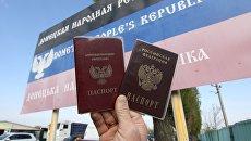 Не было нужно. Донецкий эксперт объяснил, почему раздача паспортов РФ идет слишком медленно