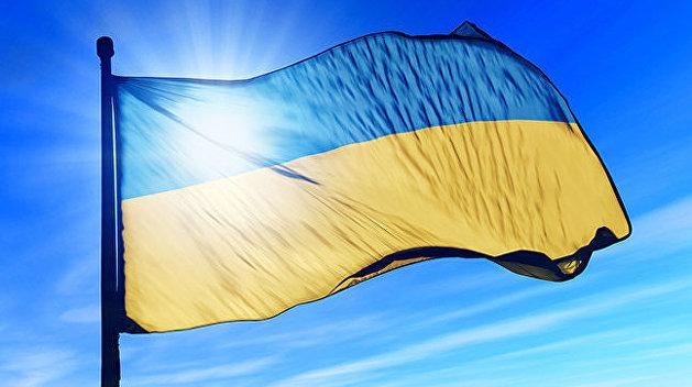 Порвался самый большой флаг Украины