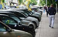Киев: бунт «евробляхеров». Фоторепортаж
