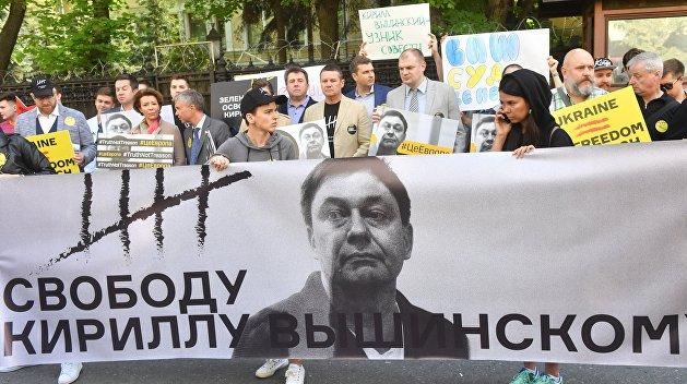 Дело Вышинского: России пора переходить к жёстким мерам