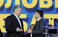«Обижены на выскочек». Киевский эксперт о том, что Зеленский и Порошенко реально думают друг о друге