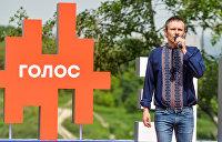 «Вакарчук заберет у Порошенко всех своих избирателей» – эксперт