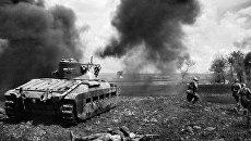 День в истории. 17 мая: под Харьковом началась Сталинградская эпопея