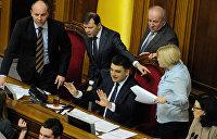 Сыроид обвинила Гройсмана в расхищении госбюджета