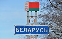 Прокуратура Белоруссии отпустила россиянку, задержанную по запросу США
