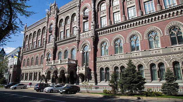 Нацбанк Украины отнес еще один банк к проблемным