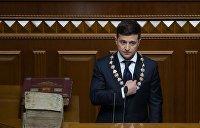 Казус на инаугурации: удостоверение президента Зеленского упало на пол