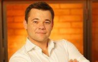 Андрей Богдан: кто он