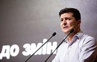 Зеленский попал в альтернативу: либо переговоры о мире, либо разговоры о войне