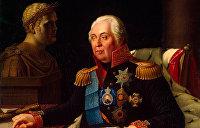 День в истории. 28 мая: Кутузов присоединил к России Бессарабию