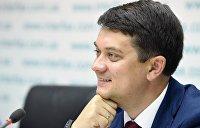 Ещё один слуга народа – Дмитрий Разумков