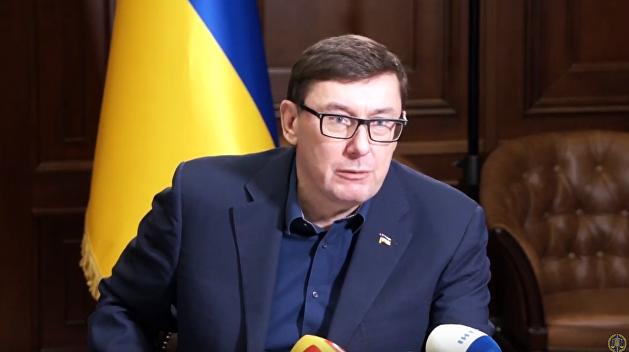 Луценко написал заявление об отставке - пресс-секретарь
