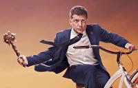 """В депутаты по объявлению. Куда завезет """"Слуг народа"""" велосипедист с булавой"""