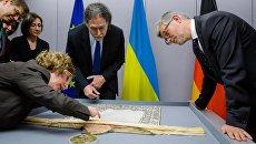 Чего на самом деле нет, а что есть в грамоте Петра I, возвращенной в Киев из Германии