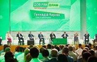 Как Кернес, Труханов и Коломойский строят на Украине «партию мэров»