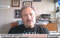 Украинский композитор о декоммунизации при Зеленском — видео