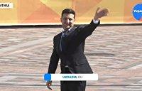 Партия «Слуга народа» набрала кандидатов в депутаты по объявлению — видео