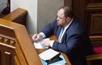 Зеленский ветирует закон, позволяющий объявлять импичмент президенту – Стефанчук